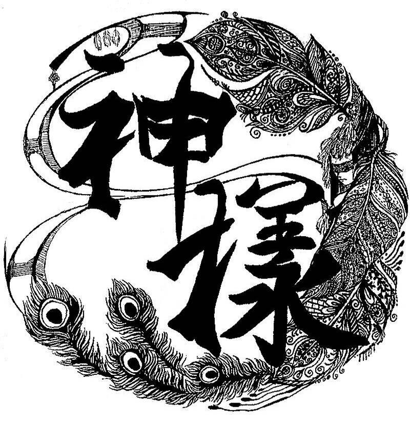 徐州神樣cos社