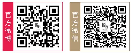 杭州有一场很厉害的古风演唱会,看到嘉宾列表的那一刻,我惊了...