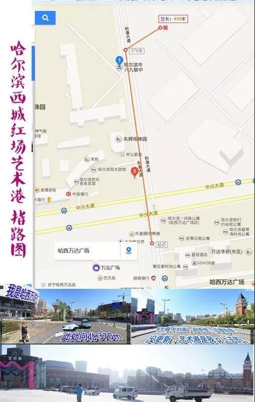 2018年ChinaJoy超级联赛 东北赛区·第十届哈尔滨赛区预选赛 正式启动