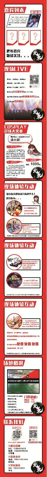 宣传图片3.jpg
