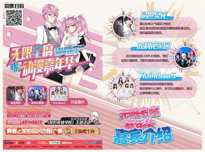 ZF16宣传单(小).jpg