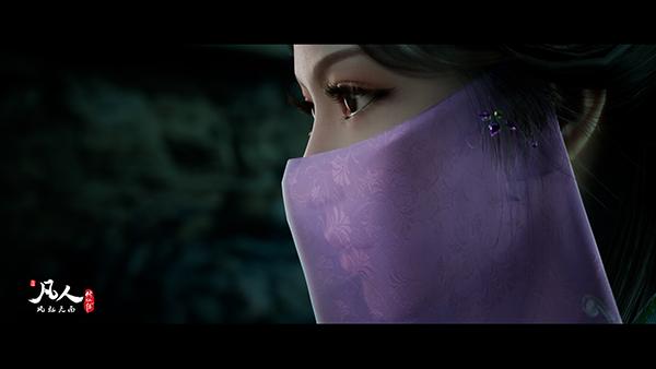 《凡人风起天南》片尾曲MV公布 段奥娟完美演绎凡心仙缘-ANICOGA