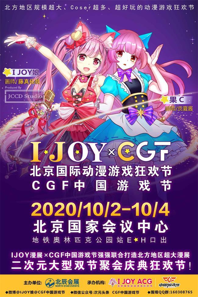 QQ图片20200916133612.jpg