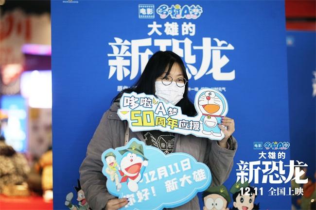 哆啦A梦50周年应援.jpg