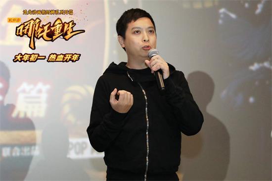 《新神榜:哪吒重生》导演赵霁.jpg