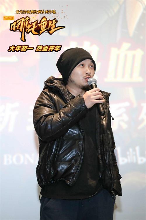 《新神榜:哪吒重生》艺术总监龟爷.jpg